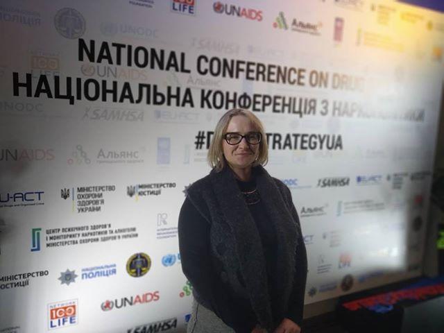 Велта Пархоменко