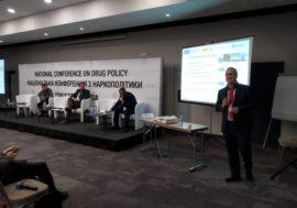 Конференция по наркополитике: декриминализация употребления наркотических веществ, ЗПТ в тюрьмах и рейв-вечеринки
