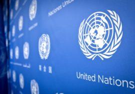 Резолюция заседания высокого уровня по туберкулезу Генассамблеи ООН