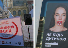 Должен знать каждый: киевлян пригласили протестироваться на ВИЧ