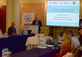 В Киеве состоялась Национальная встреча по заместительной терапии