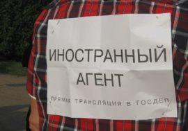 Петербургский Центр «Действие» признали иностранным агентом за сотрудничество с Глобальным фондом