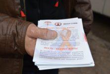 В Алматы начали бесплатно лечить иностранцев с ВИЧ