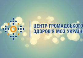 Количество принимающих АРВТ в Украине возросло почти вдвое