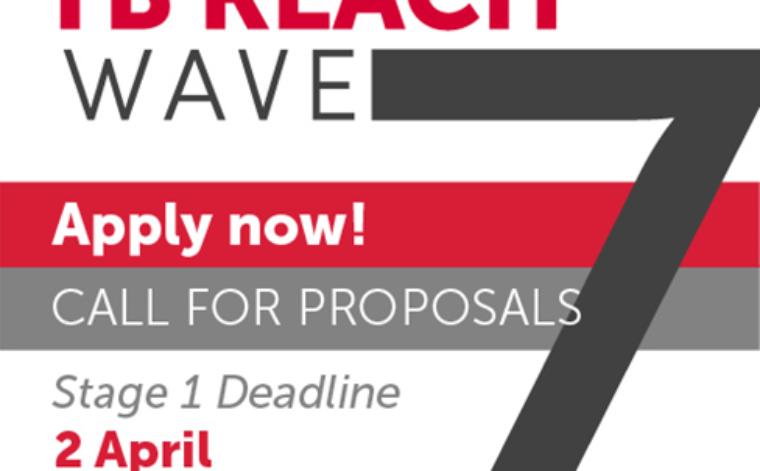 7 волна финансирования TB REACH. Как подать заявку