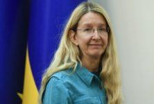 В Украине разработают тарифы по уходу за ЛЖВ