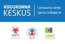 На Северо Востоке Эстонии открылся новый Центр сообществ