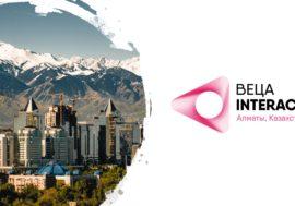 В Казахстане состоится региональный семинар посвященный проблемам ВИЧ, гепатита С и туберкулеза